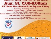 TOS Sponsors Annual Foam Fest 8/31
